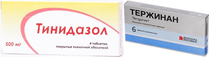 Тинидазол схемы лечения при трихомониазе